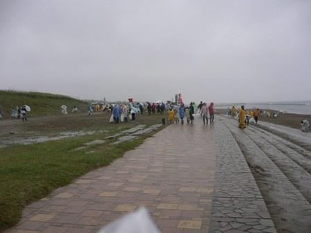 20090531-1
